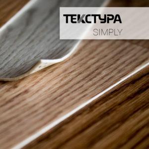 Textura Simply