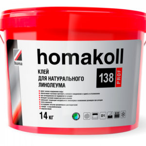 Клей Homakoll 138 Prof купить