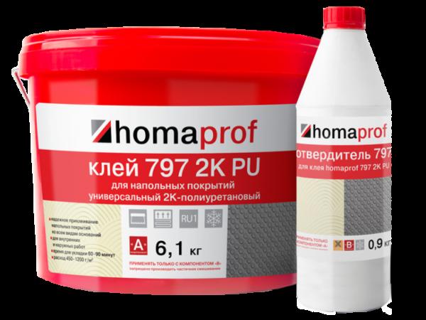 Клей Homaprof 797 2K PU купить