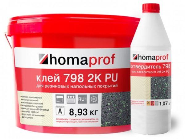 Клей Homaprof 798 2K PU купить